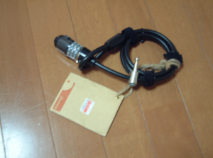 2013-10-13_17h21_02