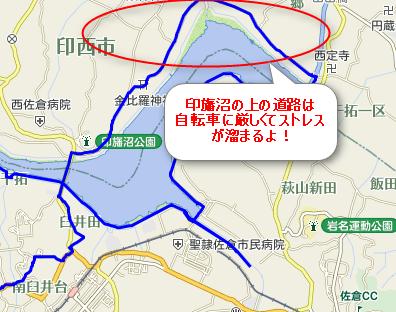 2013-11-17_22h56_33