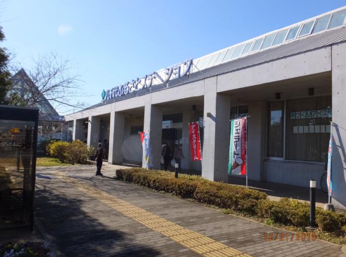 2013-12-24_10h35_26