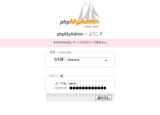 2014-03-06_21h21_54