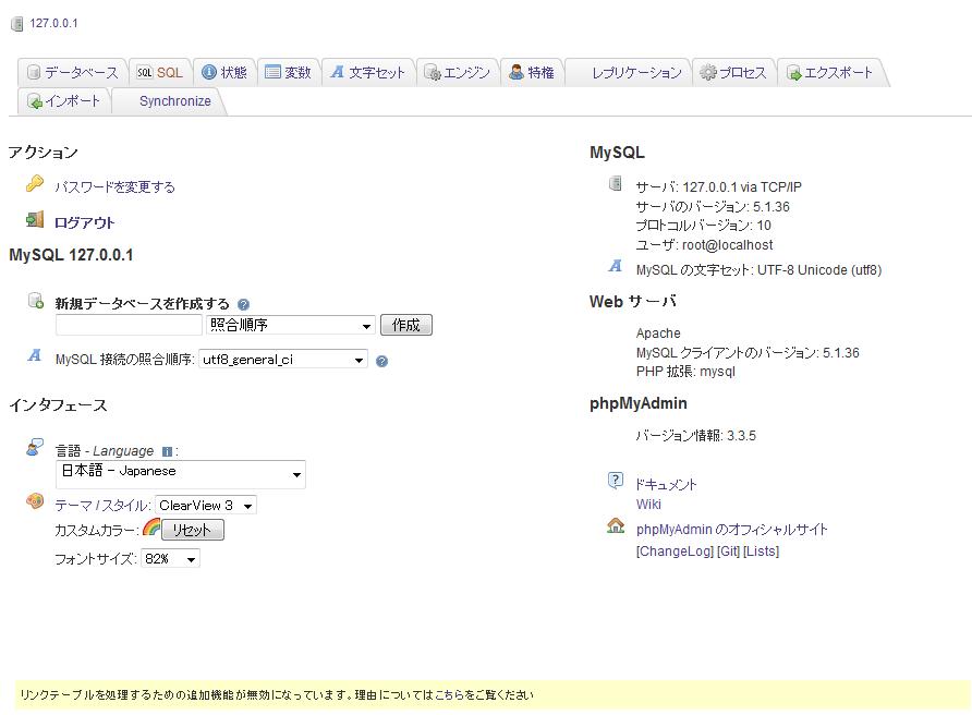 2014-03-06_21h24_48