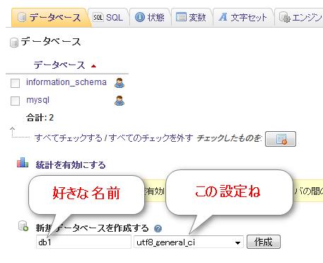2014-03-06_21h26_42