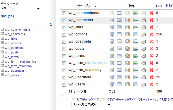 2014-03-06_21h32_25