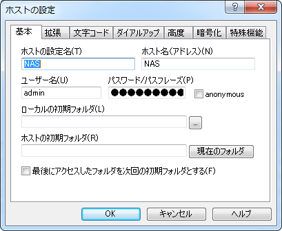 2014-03-08_15h20_13