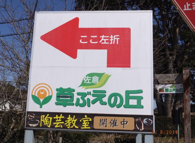2014-03-09_21h24_11
