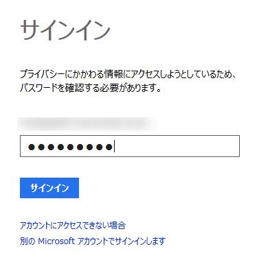 2014-03-11_17h47_53