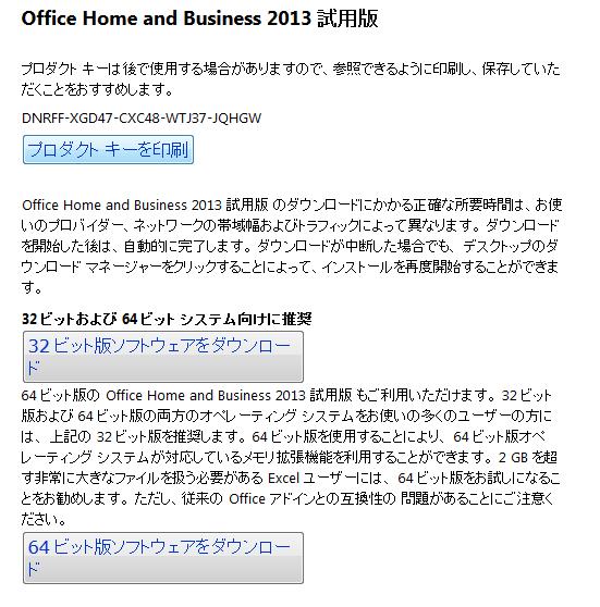 2014-03-11_17h52_21