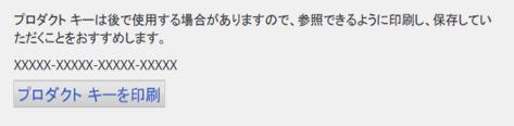 2014-03-11_17h56_08
