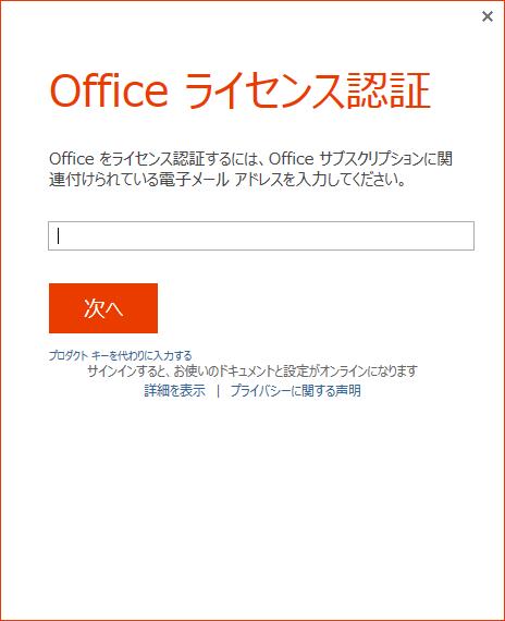 2014-03-11_18h04_34