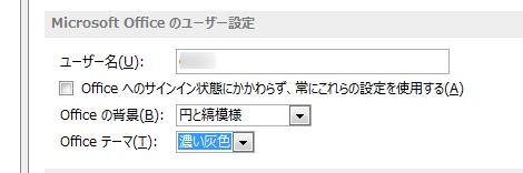 2014-03-11_18h09_02