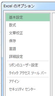2014-03-11_18h09_10