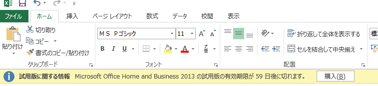 2014-03-11_18h12_18