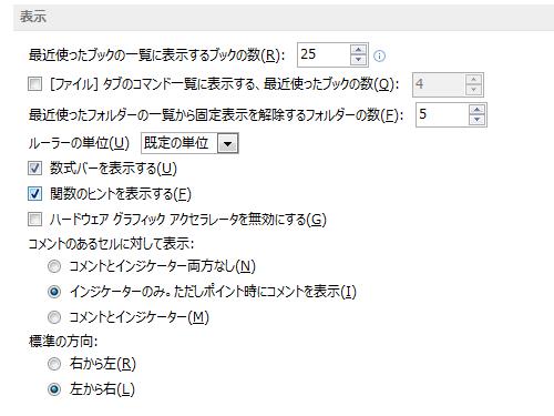 2014-03-11_18h17_19