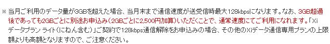 2014-03-19_18h08_41