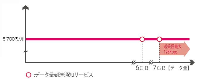 2014-03-19_18h24_56