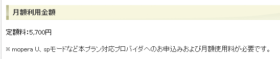 2014-03-19_18h26_24