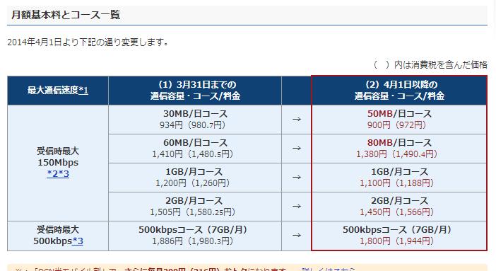 2014-03-20_17h43_51