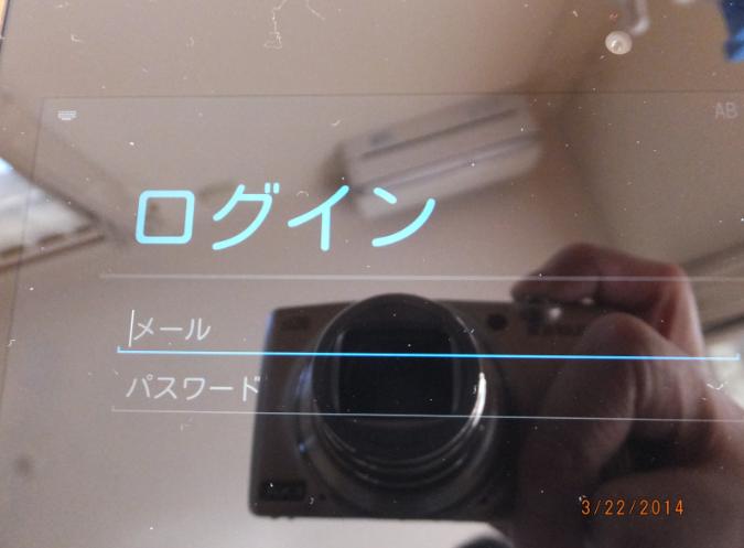2014-03-23_17h16_36
