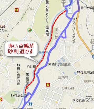 2014-03-29_23h27_54