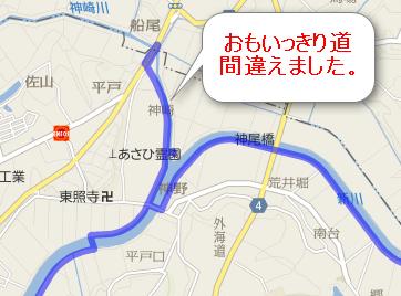 2014-03-30_00h01_13