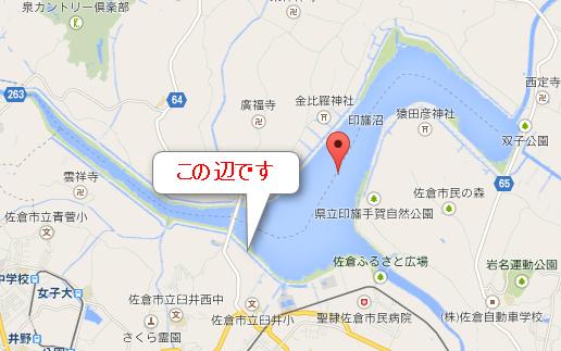 2014-04-02_22h08_23
