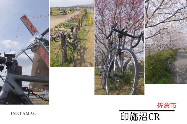 2014-04-02_23h18_53