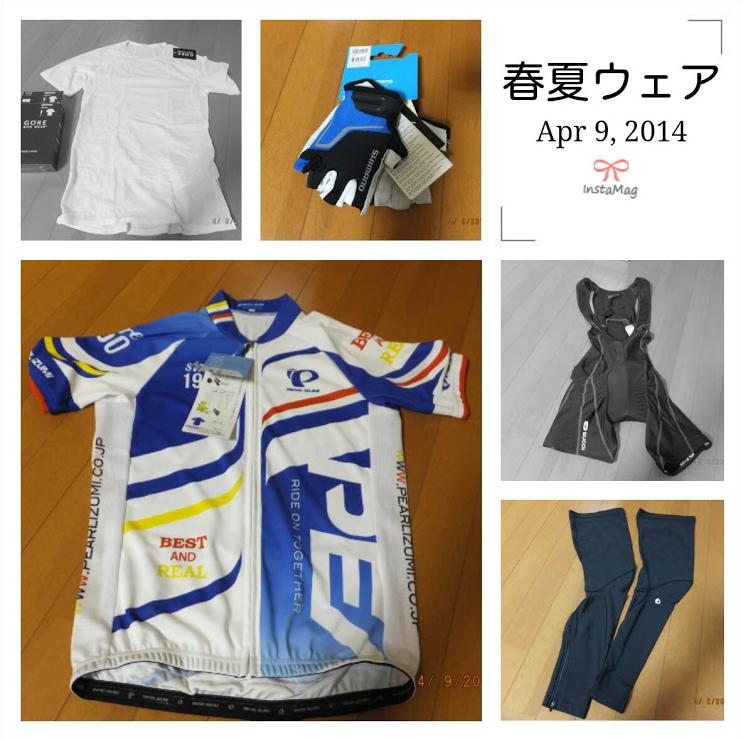 2014-04-09_23h51_57
