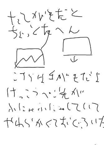 2014-04-13_22h08_36