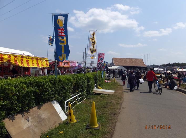 2014-04-22_22h14_43