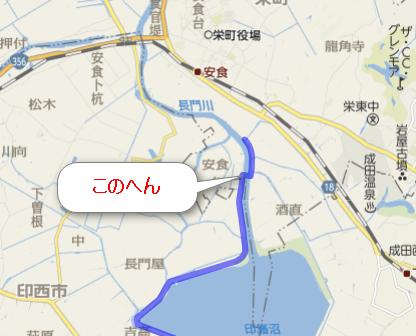 2014-04-22_22h36_16