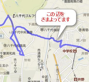 2014-04-29_21h48_04