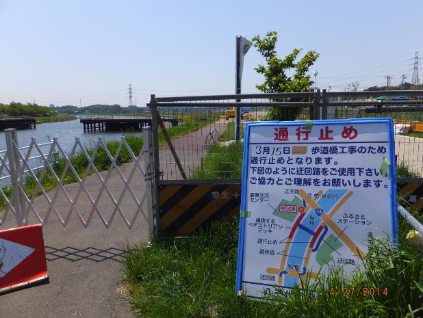 2014-04-29_21h52_45