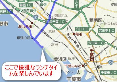 2014-04-29_22h30_11