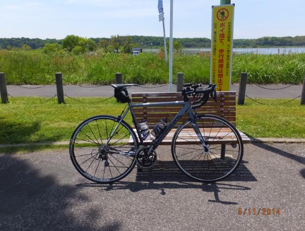 2014-05-14_21h57_28
