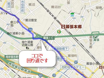 2014-05-27_22h23_51