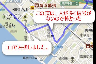 2014-05-27_22h39_17