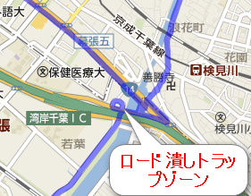 2014-05-27_22h46_33