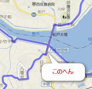 2014-06-01_23h20_33