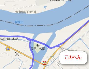 2014-06-01_23h54_57