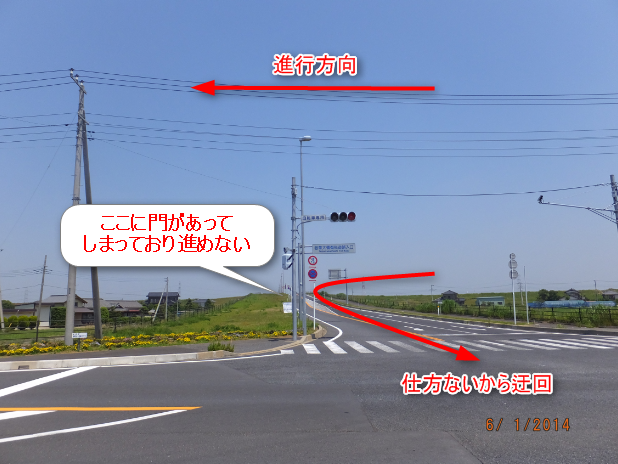 2014-06-02_00h00_28