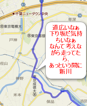 2014-06-02_00h22_34