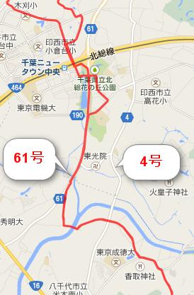 2014-07-06_21h51_22