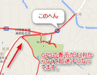 2014-07-06_22h07_40