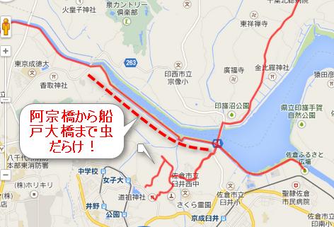 2014-07-08_21h53_07