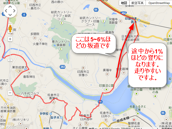 2014-07-20_22h21_15