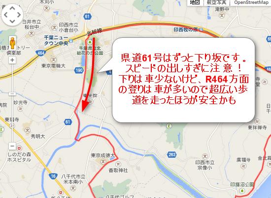 2014-07-20_22h33_38
