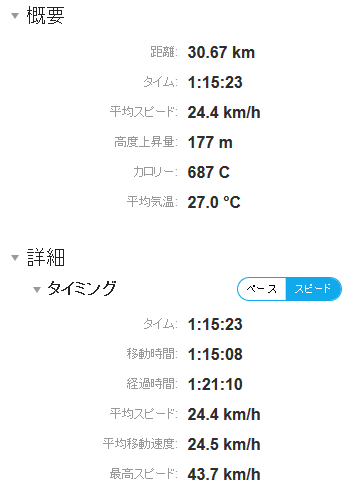 2014-07-20_22h57_10