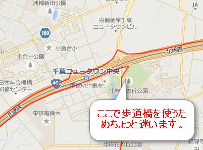 2014-09-22_21h52_22