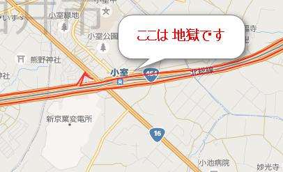 2014-09-22_21h55_05