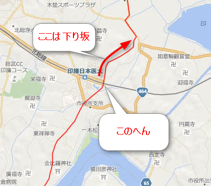 2014-09-28_21h54_18